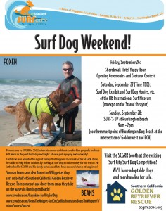 Surf Dog 2014 Sponsor Foxen or Beans with SCGRR