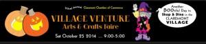 Village Venture 2014